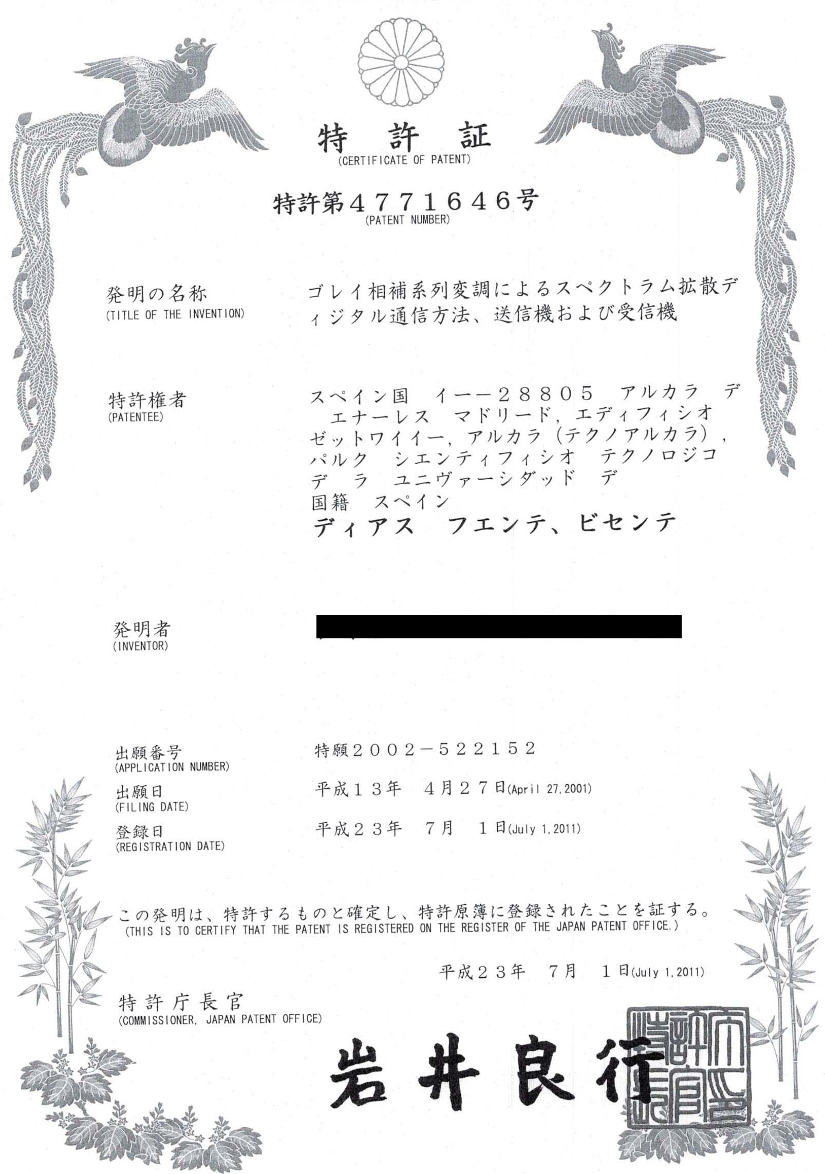 Patente japonesa
