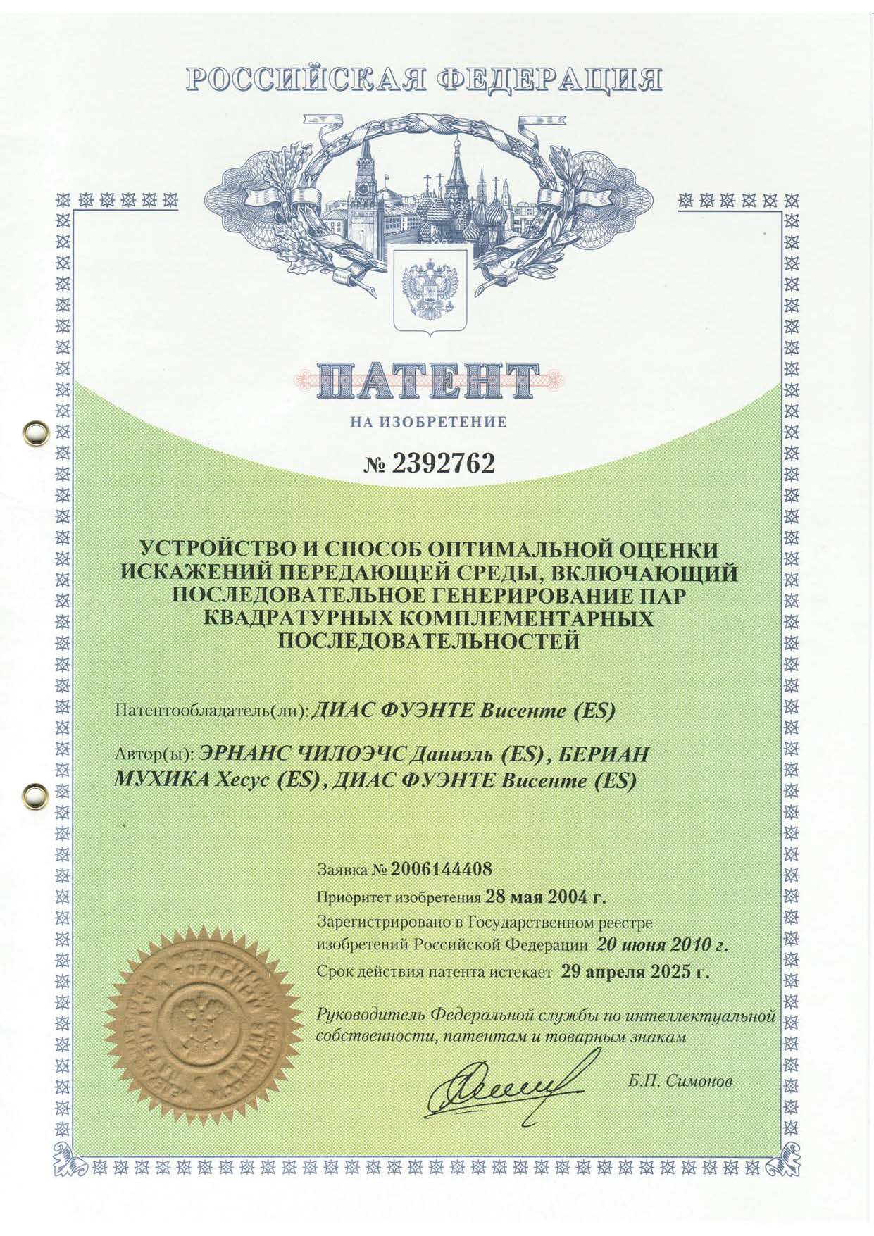 Patente rusa